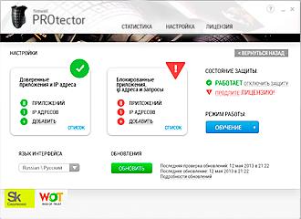 http://protectorfirewall.com/templates/Default/images/skrin-1.png