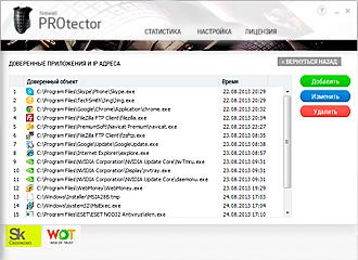 http://protectorfirewall.com/templates/Default/images/skrin-2.png